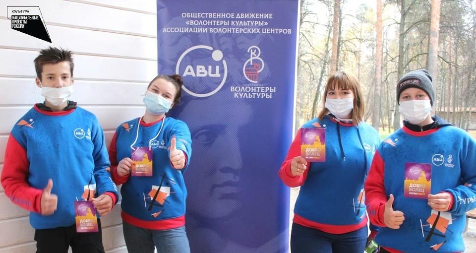 Сегодня в Нижегородской области насчитывается 1800 волонтеров культуры.