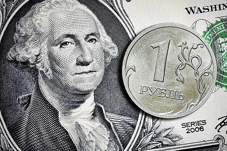 Курс евро впервые с 4 января опустился ниже 90 рублей