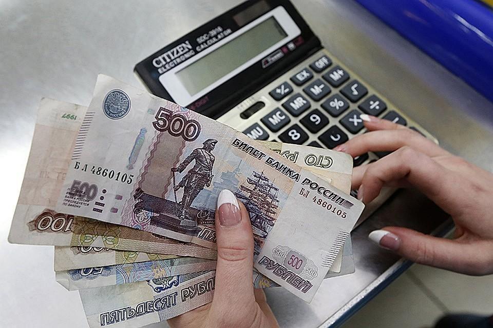 Росстат назвал уровень инфляции по итогам 2020 года