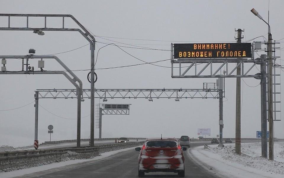 В Красноярске увеличилось количество дорожных аварий