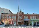 Дом на ул. Базарной, 110 признали памятником