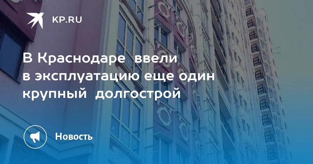 www.kuban.kp.ru