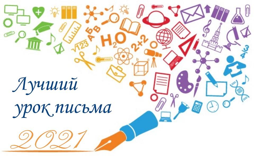 Фото: УФПС Республики Коми