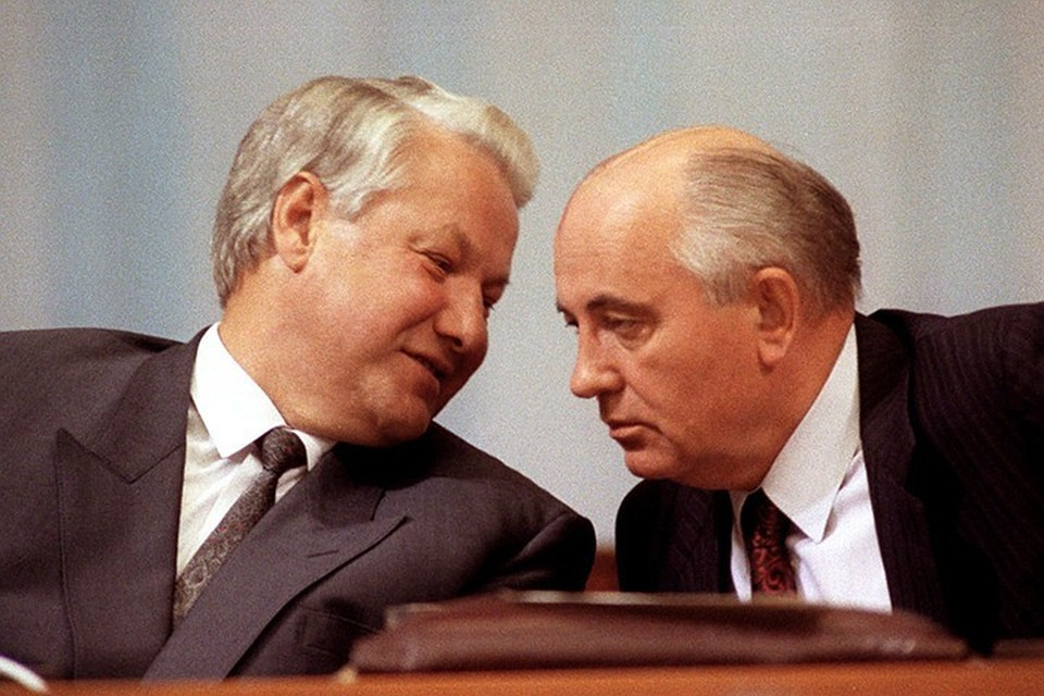 Михаил Сергеевич Горбачев и Борис Николаевич Ельцин не были никакими диссидентами, но они и уничтожили государство