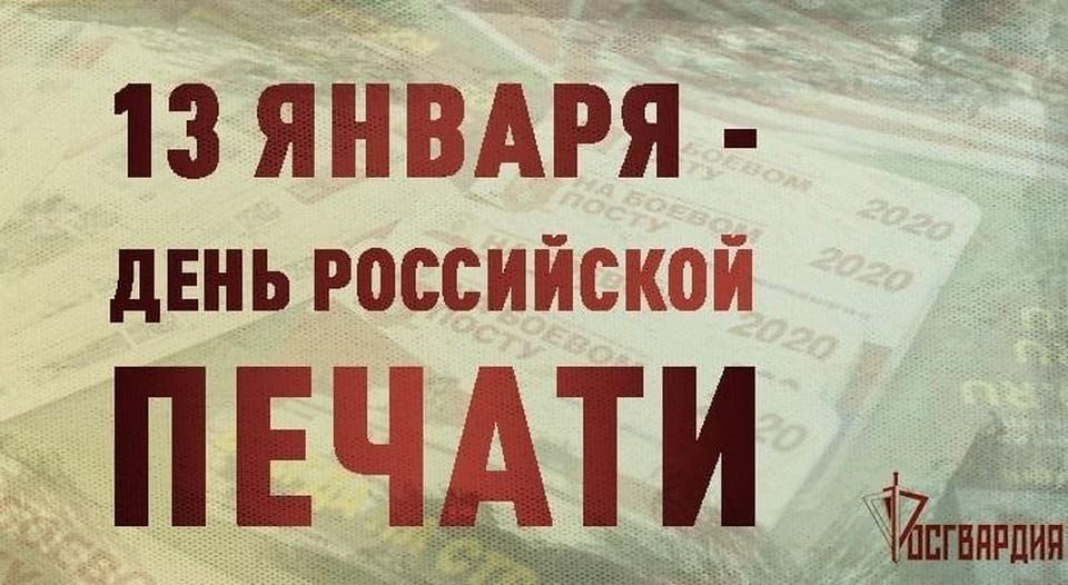 Фото пресс-службы Управления Росгвардии по Белгородской области.