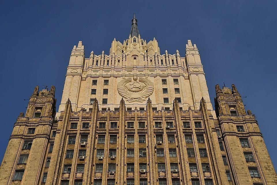 МИД РФ прокомментировал передачу Азербайджану семи районов Карабаха