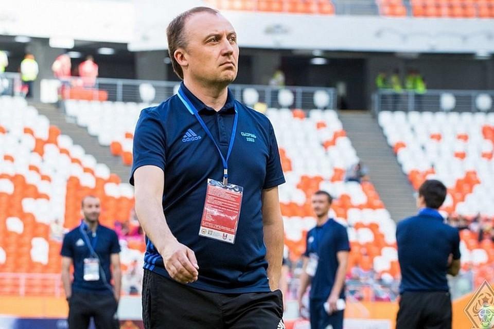 У «СКА-Хабаровска» новый тренер – Дмитрий Воецкий