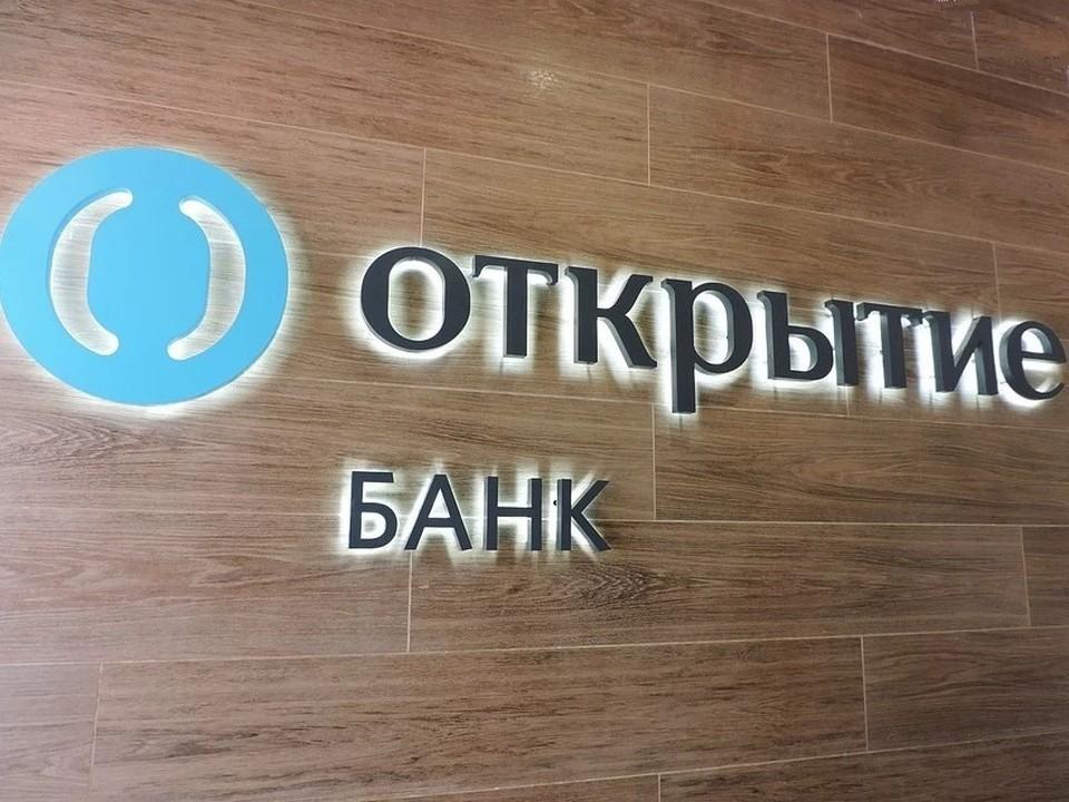 Банк предложил клиенту ставку значительно ниже установленного максимума в 7%.