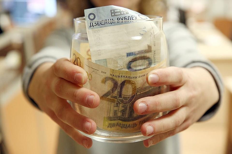 В Минске раздают работу, узнали, сколько впридачу к ней предлагают денег.