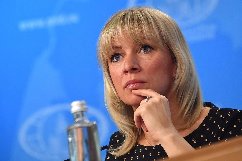 Захарова сравнила блокировку Трампа в соцсетях с «ядерным взрывом» в киберсреде