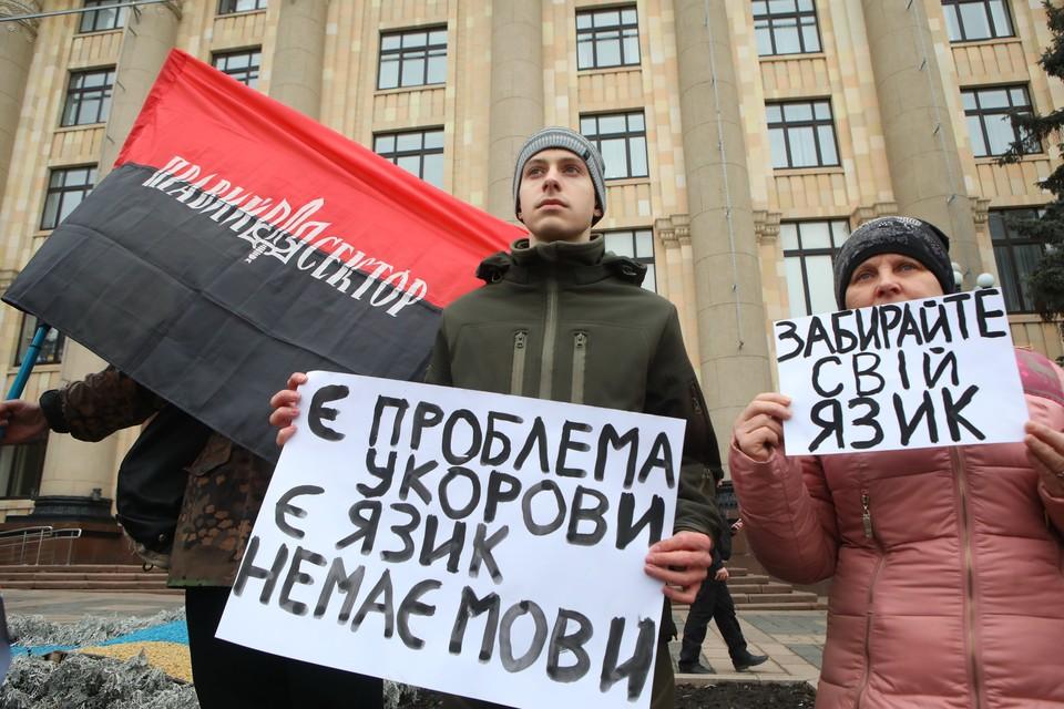 С 16 января на Украине русский язык под запретом