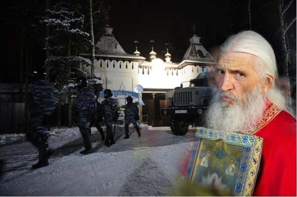 Отец Сергей с конца 2020 года находится под стражей