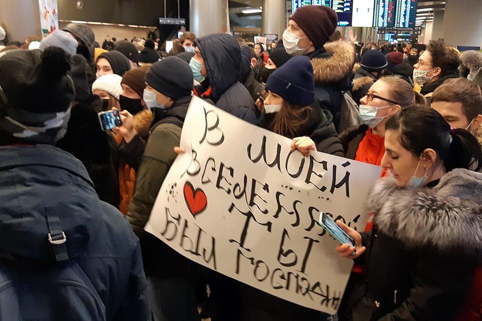 Какой такой волей судеб сошлось, что в одно и тоже время в один и тот же аэропорт приземлялись Навальный и Ольга Бузова