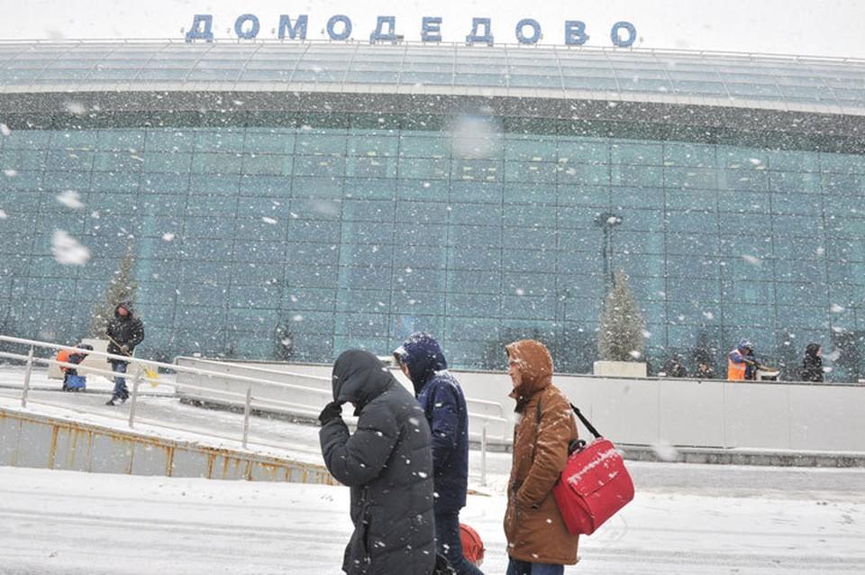 Пока регулярный рейс «Бишкек - Москва» выполняется только один раз в неделю.