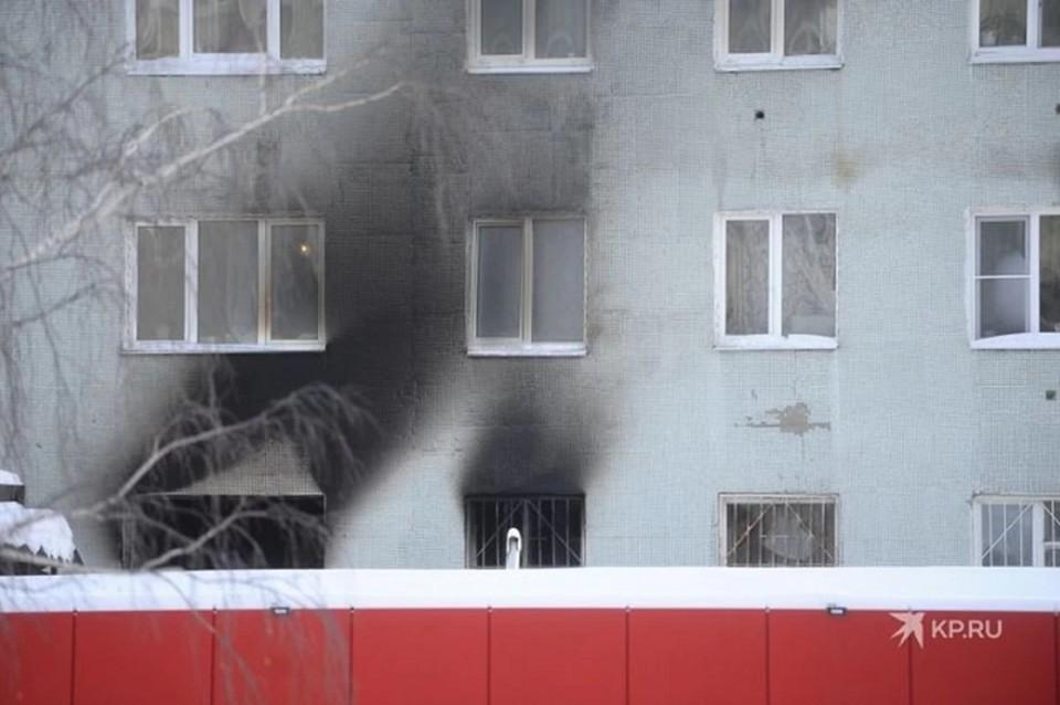 В огне погибли 8 человек