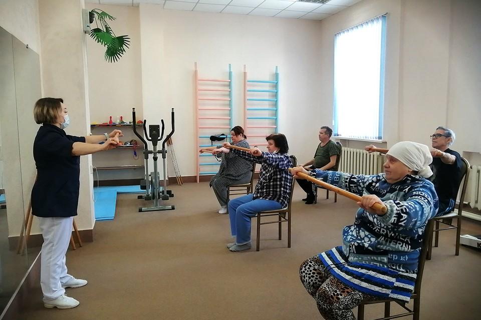 Лечебная физкультура - важная часть реабилитации
