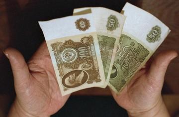 Вот тебе, бабка, и Павлов день: 30 лет последней  денежной реформе в СССР