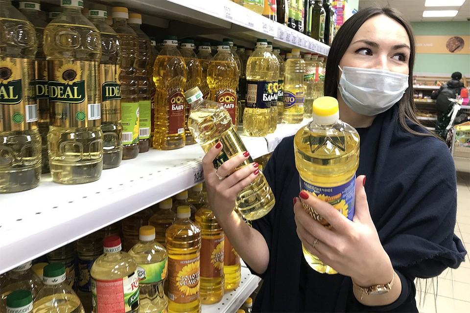 Самые честные: в каких магазинах не завышают цены на сахар и масло в 2021 году