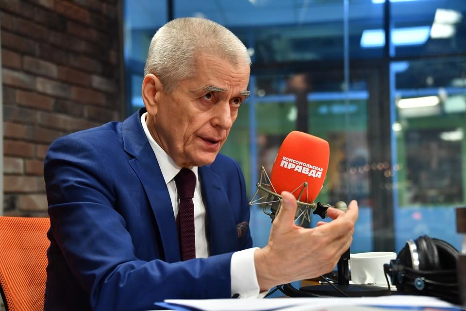 Онищенко предупредил об угрозе заражения коронавирусом участников несанкционированных акций