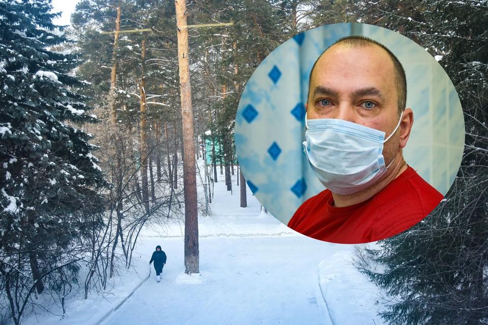 Майора Валерия Богомолова врачи достали буквально с того света.