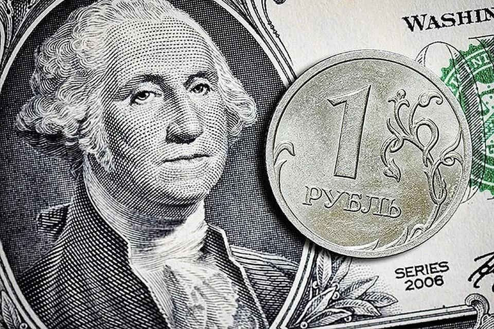Аналитик спрогнозировал курс доллара и евро на февраль