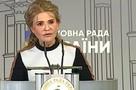 """""""Ни косы, ни очков. Зато губы!» - Юлия Тимошенко снова сменила политическое лицо"""