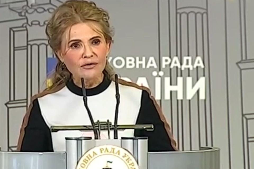 У Юлии Тимошенко снова новый имидж