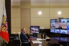 «Пандемия отступает»: Путин объявил о переломе в борьбе с коронавирусом