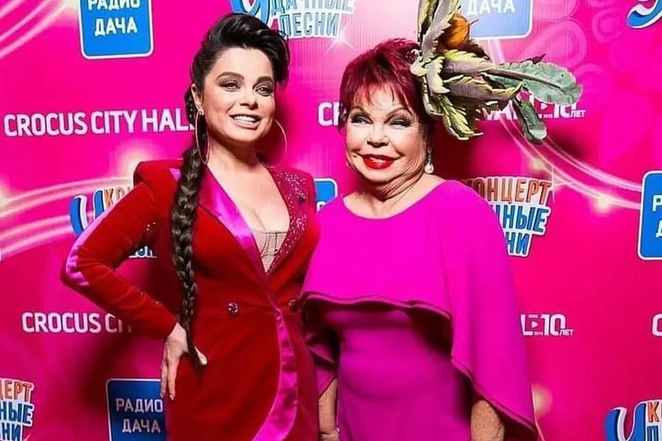 Наташа Королева с мамой Людмилой Порывай. Фото: Инстаграм.
