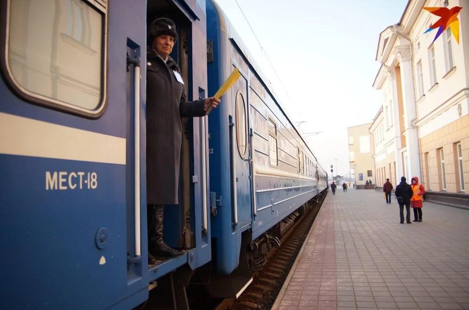 Стало известно, как будут ходить поезда из Беларуси в Россию