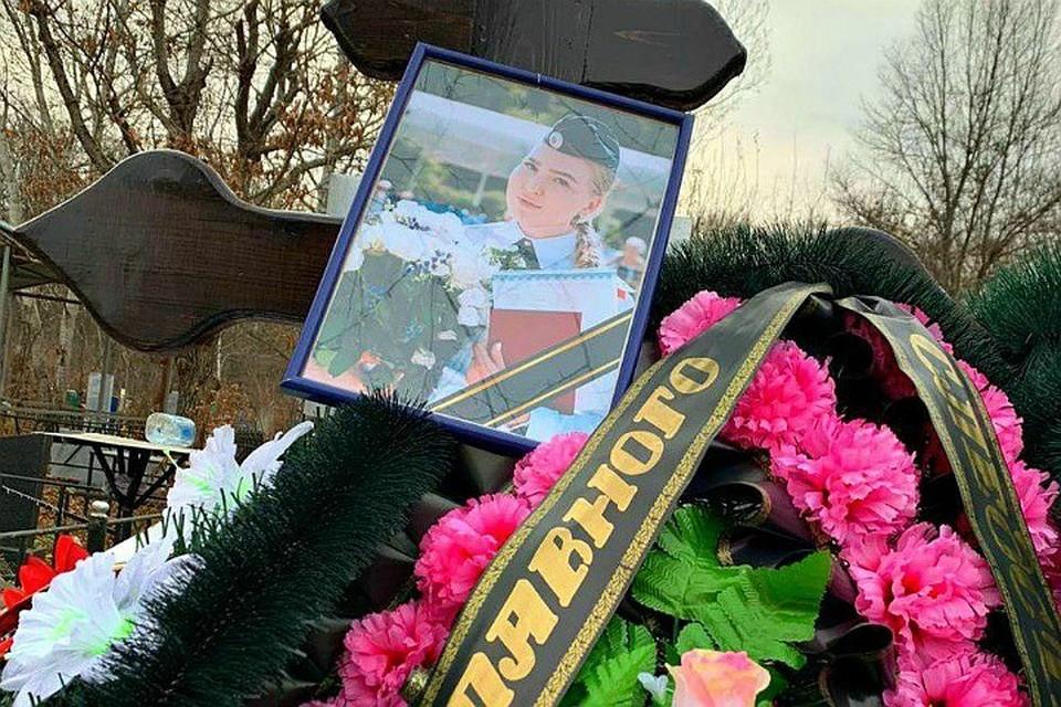 Марию Клочкову похоронили в полицейском мундире
