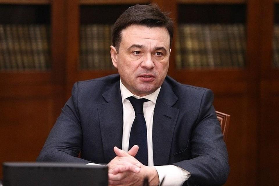 Губернатор Подмосковья Андрей Воробьёв. Фото: Антон ЧЕРНОВ