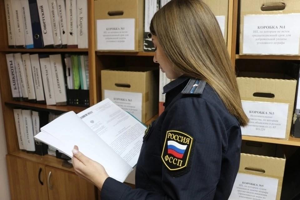 В Кузбассе должники по алиментам выплатили более 300 миллионов рублей . ФОТО: пресс-служба УФССП России по Кемеровской области