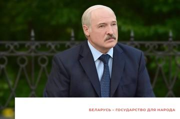 Детские фото Лукашенко, архивные кадры и виртуальный тур по Дворцу Независимости: посмотрели новый официальный сайт