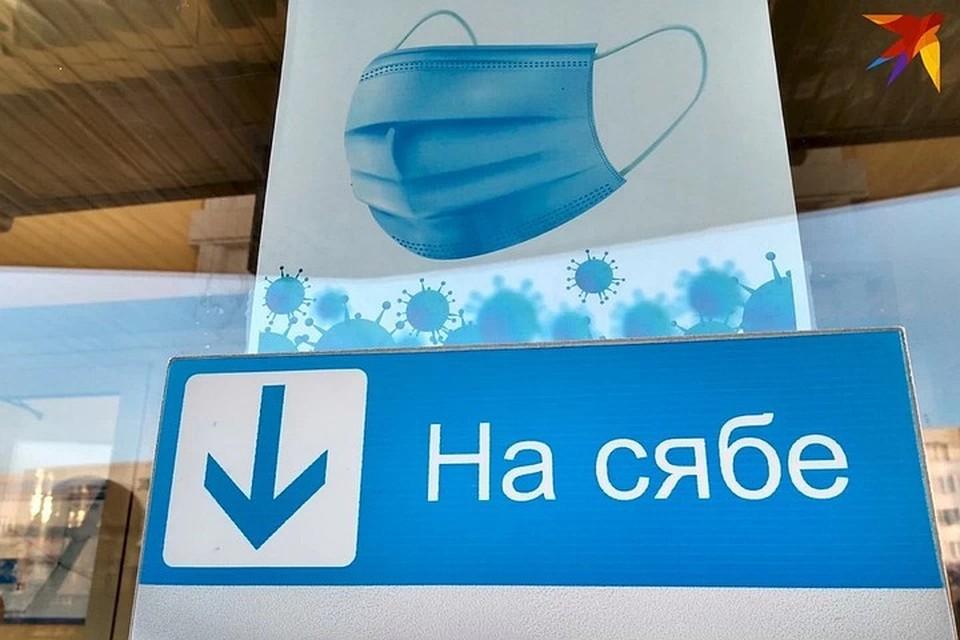 Общее число заболевших коронавирусом в Беларуси превысило 260 тысяч