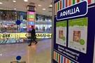 День защитника Отечества 2021: куда сходить 23 февраля в Екатеринбурге