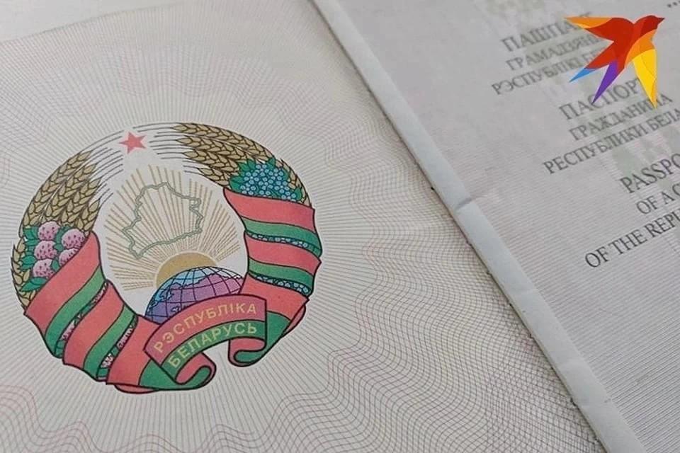 В Литве определили три варианта названия Беларуси на национальном языке