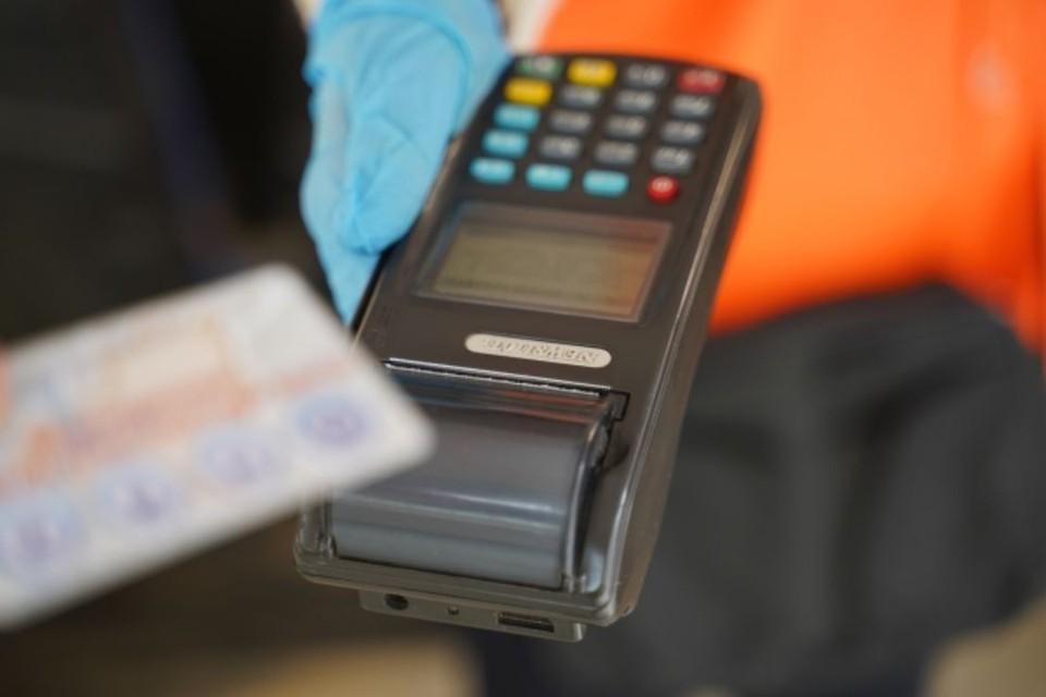Разницу перевозчиком компенсирует платежная система.