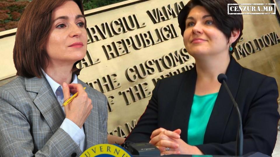 Театр абсурда: с одной стороны, выдвигается правительство, называемое профессиональным, а с другой – настаивается на том, чтобы за него не голосовать. Фото: цензура.мд