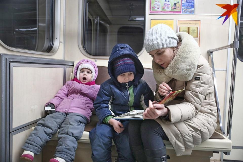 В Минской области растет количество многодетных семей