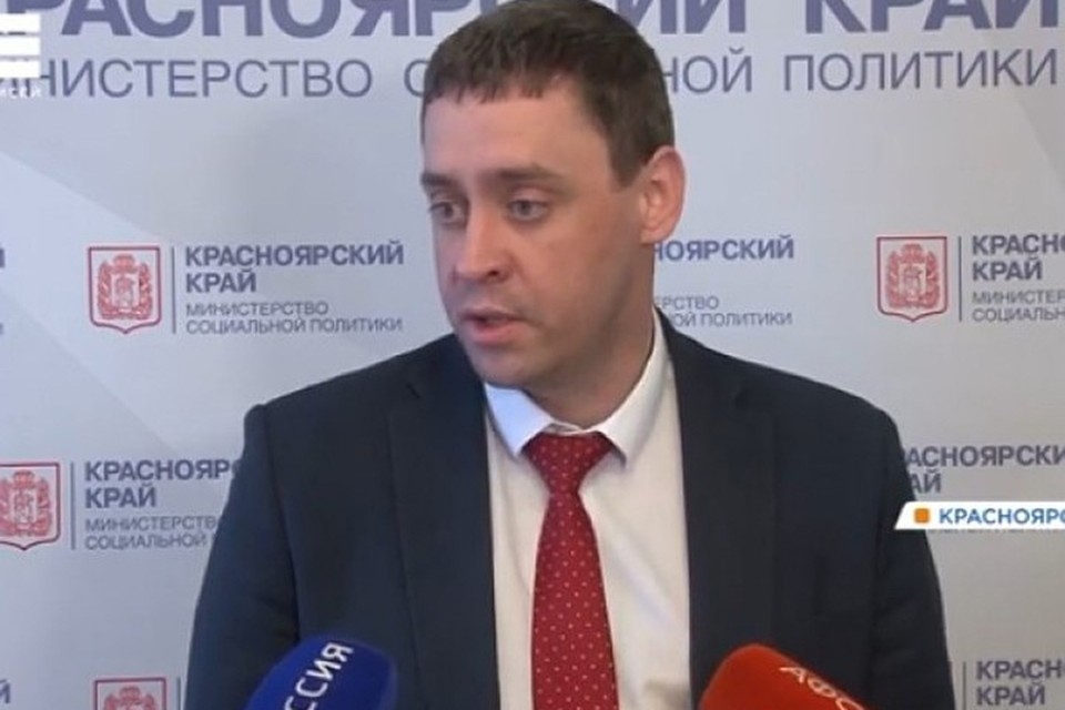 Ранее Денис Голощапов занимал должность первого заместителя регионального министра социальной политики Фото:enisey.tv