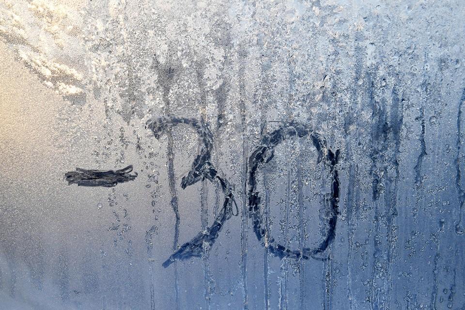 В последний раз такие морозы наблюдали в январе 2017 года.