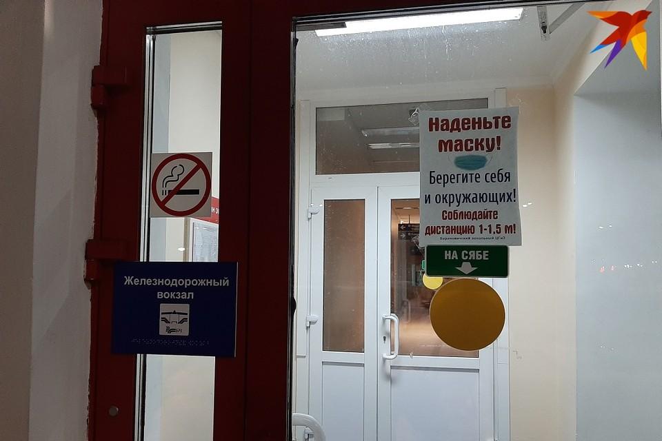 Мы собрали последние новости о коронавирусе в Беларуси и мире и, похоже, что все не очень хорошо, но и не слишком-то плохо.