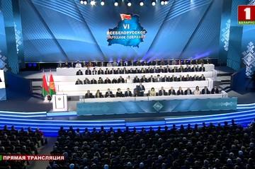 Кочанова, Давыдько, митрополит Вениамин, Ермошина: кто эти 77 человек в президиуме Всебелорусского народного собрания - 2021
