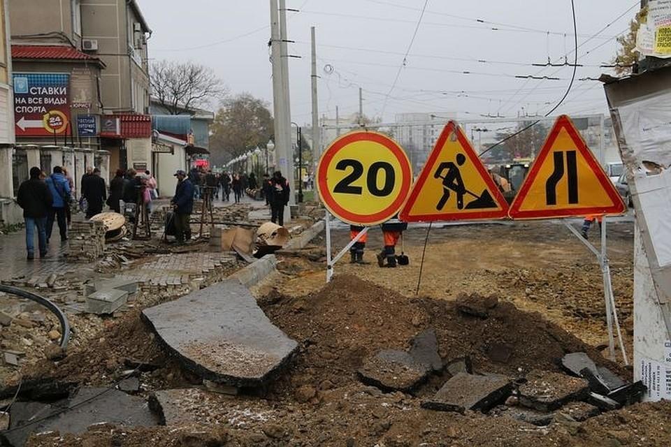 Общая сума контракта на ремонт дорог под Симферополем - 676 миллионов рублей
