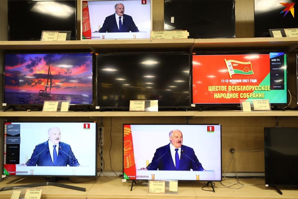 Выступление Лукашенко транслировалось по всей Беларуси и за ее пределами