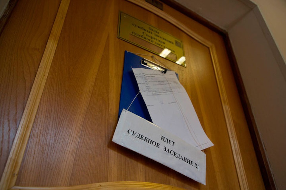Суд вынес приговор в отношении Райымбека Матраимова.