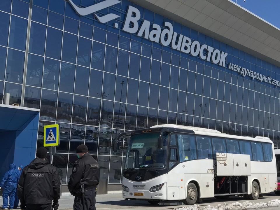 Аэропорт Владивостока
