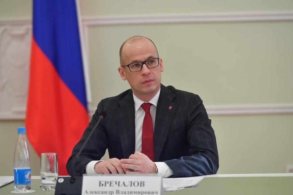 Глава Удмуртии Александр Бречалов на встрече с научным сообществом