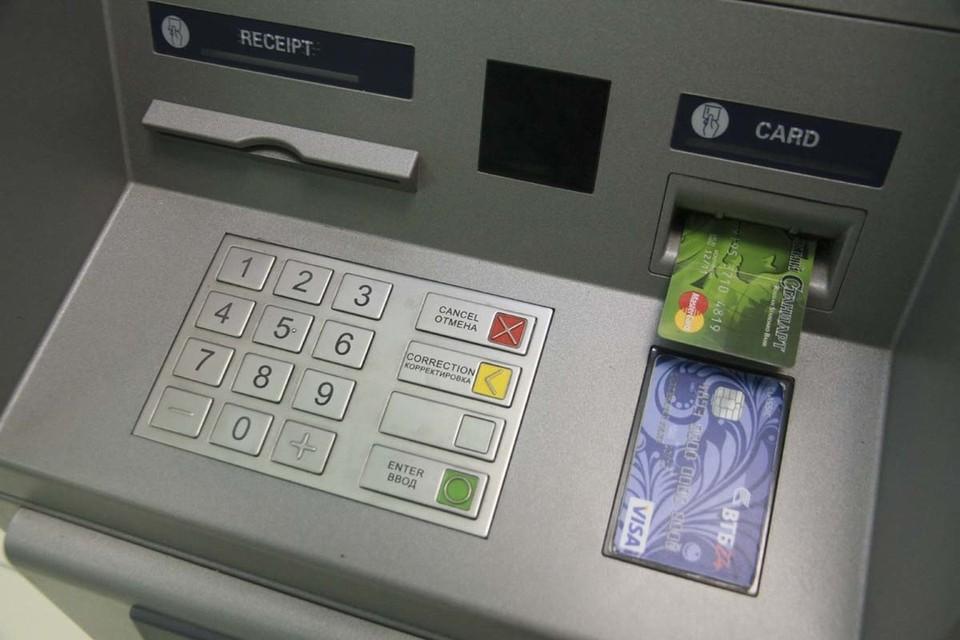 Супруг перевел злоумышленникам деньги через банкомат.